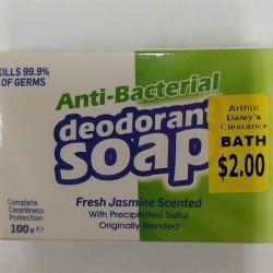 Anti Bacterial Soap