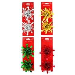 Bow Xmas Fireworks Metallic 10.5cm 2pk