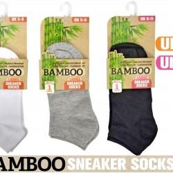 1Pair Ladies Low Cut Socks 4-7 (Bamboo)